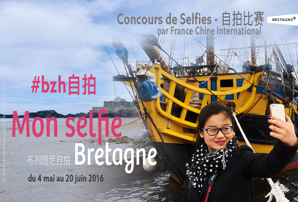 Concours France - Chine